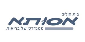 Assuta Logo